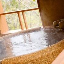 本館「足柄」浴室