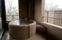本館 和室「足柄」浴室