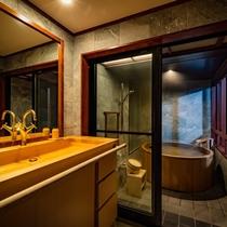 本館 和洋室「仙石」浴室