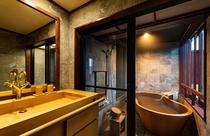 本館 和洋室「大涌」浴室