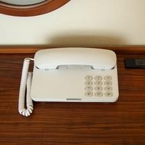 【電話】有料で外線に対応しております。内線は24時間フロントへ繋がります。