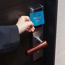 全室非接触型ICカードキーで万全のセキュリティ&快適空間♪女性のお客様も安心してご宿泊下さいませ♪