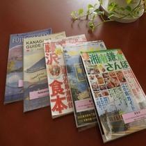 【各種パンフレット】2階ロビーにて、観光案内や、周辺お食事処のご案内をしております。
