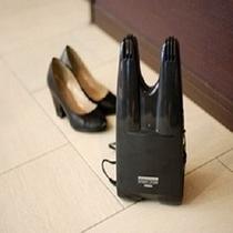 靴乾燥機【貸し出し備品】数に限りがございますのでご了承ください。ご予約不可。