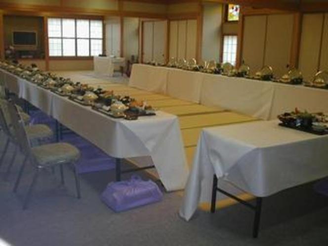 洋式宴会場