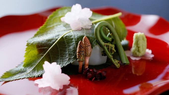 【スタンダードプラン】心づくしのお料理とおもてなし!石和温泉で至福のひとときを