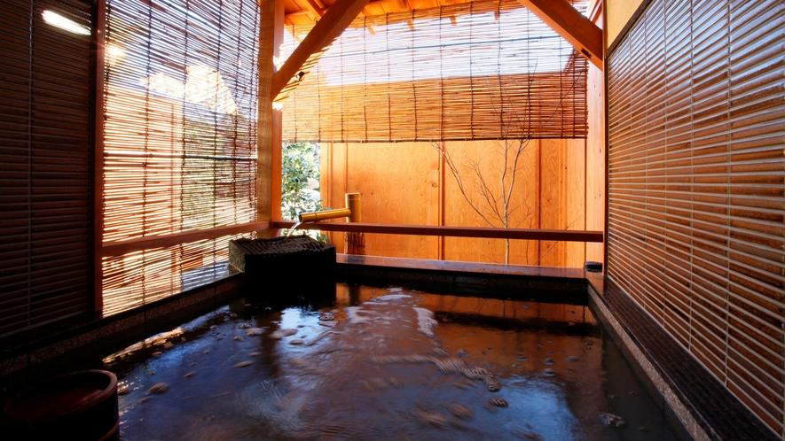 ふじ桜◆露天風呂