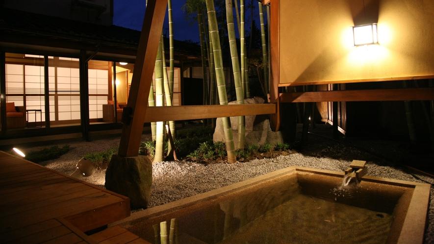金峰◆露天風呂