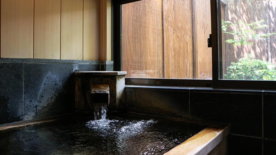 鶯宿◆内風呂