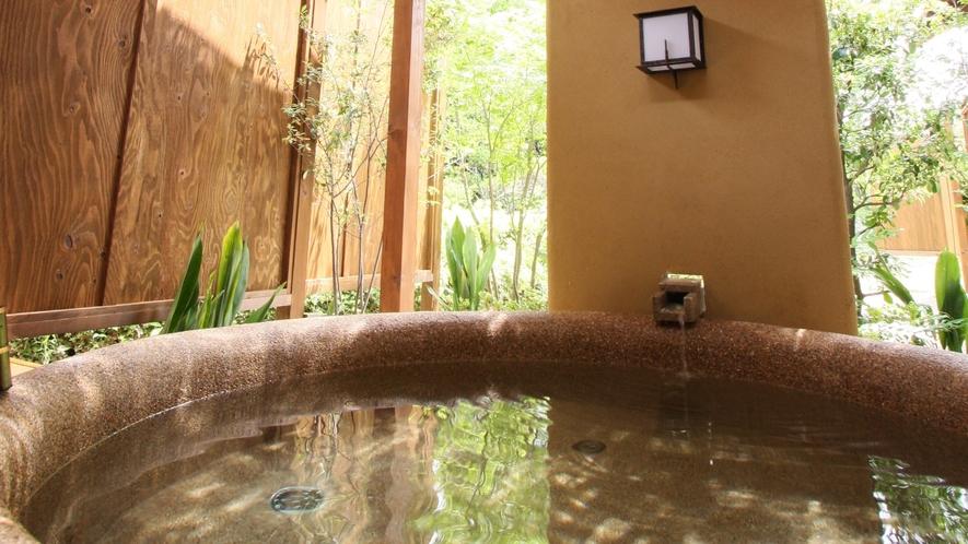 鶯宿◆露天風呂