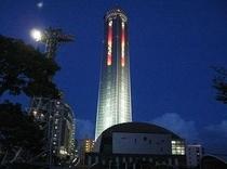 海峡ゆめタワー 夜