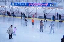 屋内スケートリンク