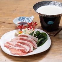 *【夕食:杜仲茶豚 しゃぶしゃぶコース】杜仲茶を食べて育った八幡平のブランドポーク