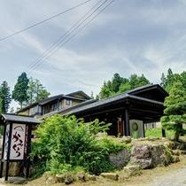 *【外観(夏)】自然に囲まれた一軒宿。夏はさわやかな緑に包まれます