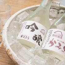 *【お飲み物】当館オリジナルの日本酒「かみくら」をはじめ、地元の日本酒を揃えております