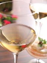 グラスワインで乾杯!