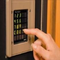 ◆女性大浴場入口電子ロック 女性用大浴場入口は暗証番号式セキュリティーを完備♪