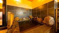 【男性】源泉 水風呂(水温:22~23℃)源泉の水風呂です!※男子浴場のみ