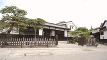 美観地区倉敷物語館