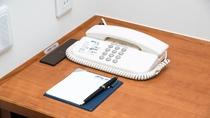 【客室】内線電話
