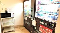 ◆1F電子レンジ&自動販売機