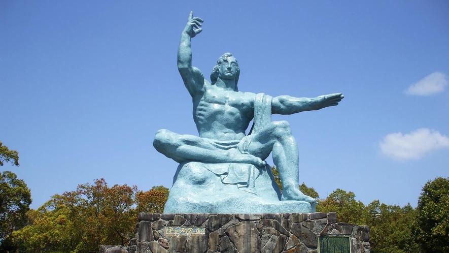 ◆平和記念公園(当館からお車で約10分)