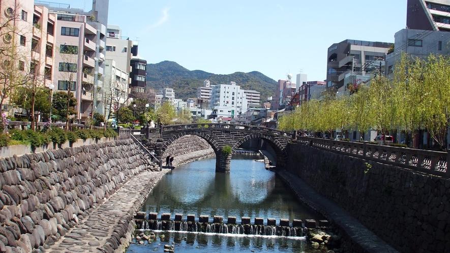 ◆眼鏡橋(当館からお車で約15分)