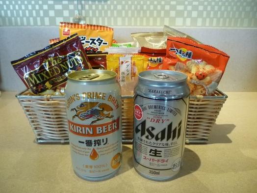 【夏はこれ】【お仕事帰りに冷えたビールで一杯!缶ビール付プラン】☆加湿機能付空気清浄機全室設置☆