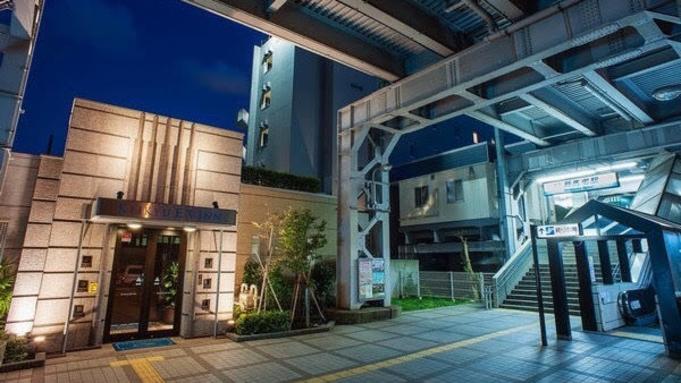 【34時間ステイ】 素泊まり 10時チェックイン翌20時チェックアウト☆品川駅2駅3分の好立地