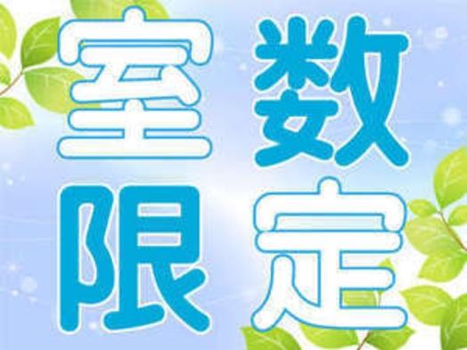【デイユースプラン】8時から21時の最大13時間利用可能! 品川・横浜・羽田空港まで京急線一本!