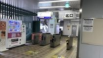 【駅からホテルまで①】出口は北か南かの二択です→新馬場駅の北口改札を出ます.jpg