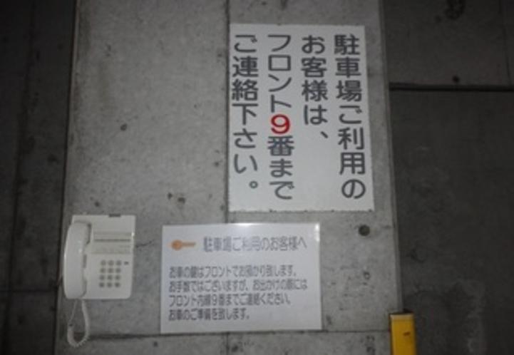 内線9番フロントまでご連絡を!