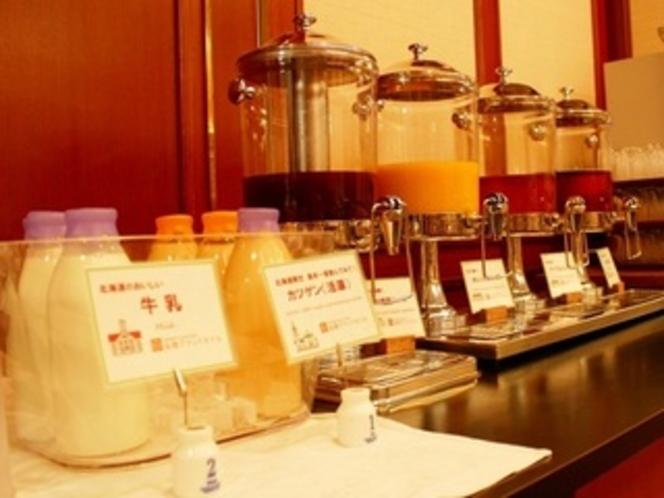 飲み物各種★コーヒーはお部屋にテイクアウトOK