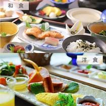 朝食 洋食(一例)