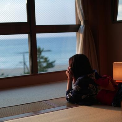 【秋さき楽60】早期予約で客室無料UPグレード&夕食時1ドリンク付◆松茸×魚魚会席[ZI401IL]