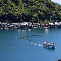 【伊根湾めぐり遊覧船】船から伊根の舟屋の風情ある絶景を(当館より車で約70分)