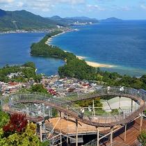 【天橋立ビューランド】「飛龍観」を望む文珠山公園の山頂には遊園地もあります(当館より車で約55分)