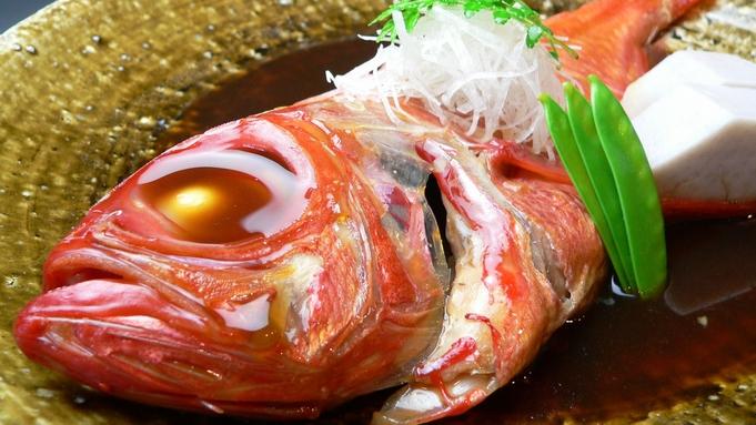 【伊豆箱根旅】一匹まるごと姿煮で食す★金目鯛グルメプラン