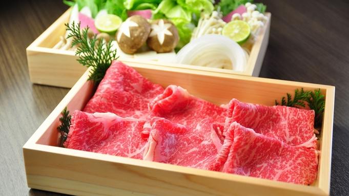 【厳選黒毛和牛】やっぱり肉が好き♪牛しゃぶしゃぶプラン