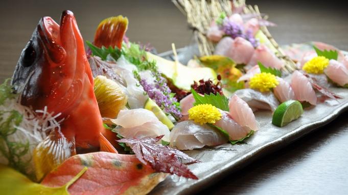 【アッパレしず旅】【相模湾の海の幸に舌鼓!】地魚満足プラン