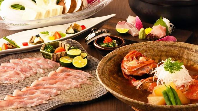 【金目鯛をたっぷり堪能】しゃぶしゃぶに煮付け、雑炊まで★金目鯛会席プラン【アッパレしず旅】