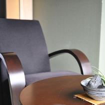 【コーナーツインルーム】くつろぎの椅子