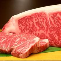 【ご夕食】厳選された上質の和牛