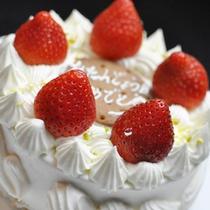 いちごケーキ 2100円~