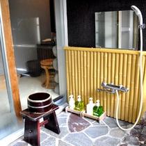 【貸切露天風呂】陶雅の湯 洗い場もございます
