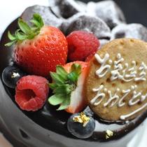チョコレートケーキ 2100円~
