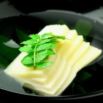 【ご夕食】春 若竹清汁仕立