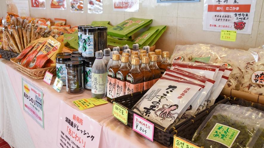 *【売店】淡路島ならではのお土産がずらり。ついつい自分用に欲しくなってしまうかも!