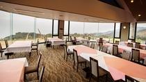 *【レストラン】当館は高台にあるので海まで一望できます。晴れた日には小豆島が見えるかも。