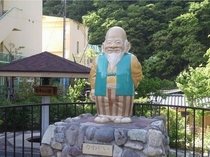川治温泉の「かわじい」